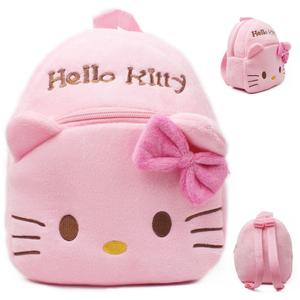 0f12800cf2 Hello Kitty Weights
