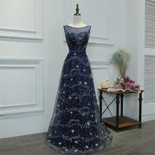 special hotsell star blue sky unique alibaba wholesale free shipping for school you prom