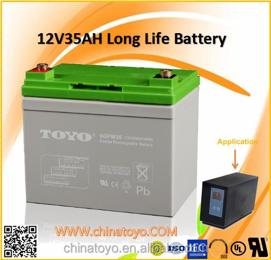 12v35ah agm batterie d charge profonde pour portable ordinateur personnel 12 v 24 v 48 v 35ah. Black Bedroom Furniture Sets. Home Design Ideas