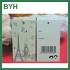 barcode garment label/clothes barcode label/jewelry paper hangtag