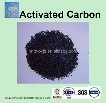 Coconut Shell Norit Activated Carbon For Aquarium Media Filter ...
