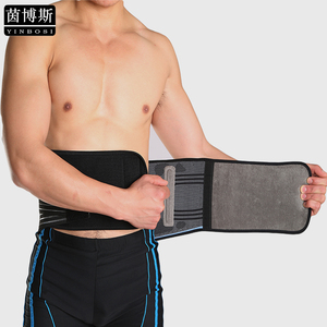 Popular hot sports waist supports belt running belt waist packs