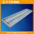 high lumen meeting room aluminum louver LED grille light fixture commercial office recessed mounted high bay led troffer light