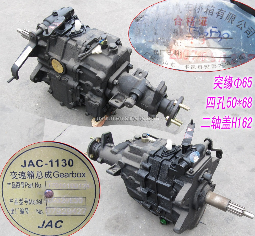 Supply all kinds of truck gearbox LG5-20E30,JAC1020 truck MENWO transmission gearbox complete