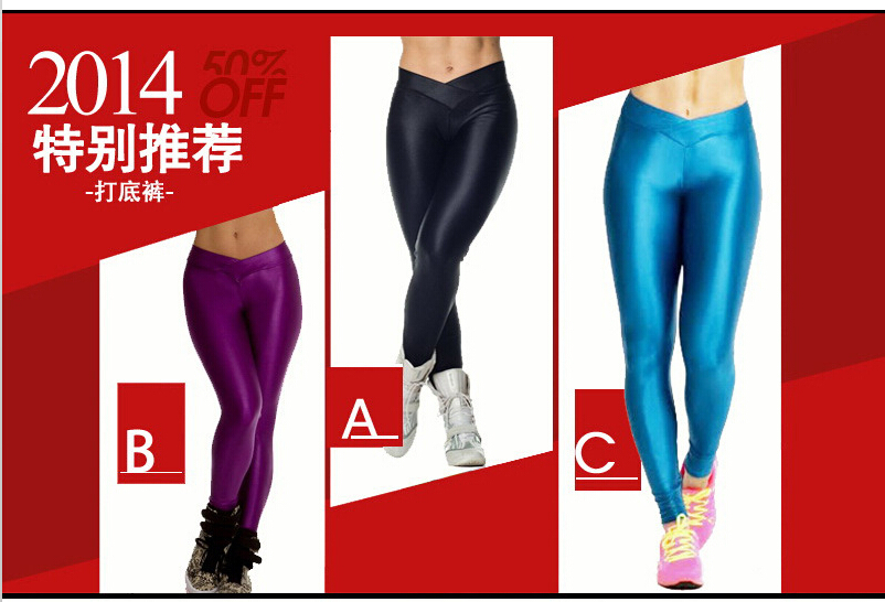 European Hot Sales Colorful Shiny Slimming Tight Yoga Pants - Buy ...