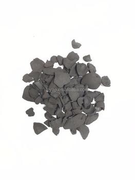 Palm Kernel Shell (pks) Charcoal
