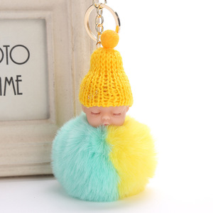 BOBO tricolor twist disco rugby ball key ring leather for Jumbo
