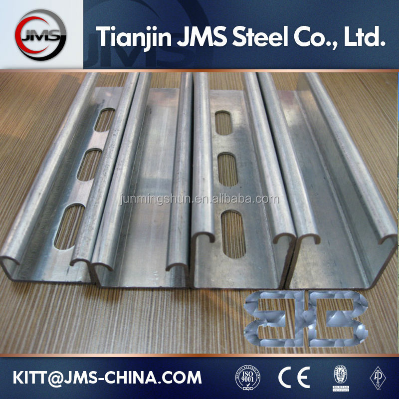 Made in china Strut channel slotted C channel
