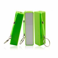 Rechargeable battery charger power bank 2600mah with key chain