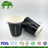 Take Away Cups Disposable Double Wall Paper Cup Coffee Paper Cup with Lid