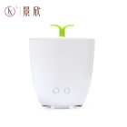 Multifunctional mini usb aroma diffuser for children