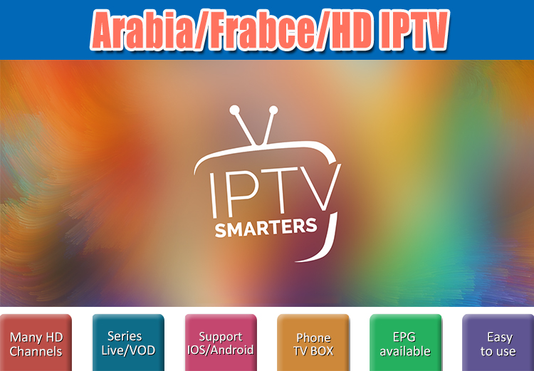 IPTV Reseller Panel Spanish Channels 60 Credits IPTV TV Set Top TV Box Provider 100+LIVE/2000+VOD Reseller Panel Free Test Code