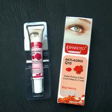 Wholesale Qiansoto Goji Berry Anti Aging Wrinkles Firming & Dark ...