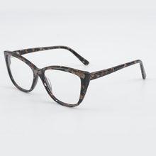 Кирка кошачий глаз оправа для очков Женская оправа ацетатная прозрачная модная оправа для очков оптические женские очки для чтения очки дл...(Китай)