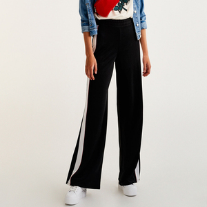Women wear boutique side strip palazzo track pants