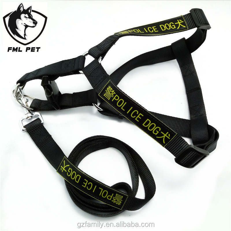 Best Selling High Quality Y Shape Safety Pet Dog Harness For Police