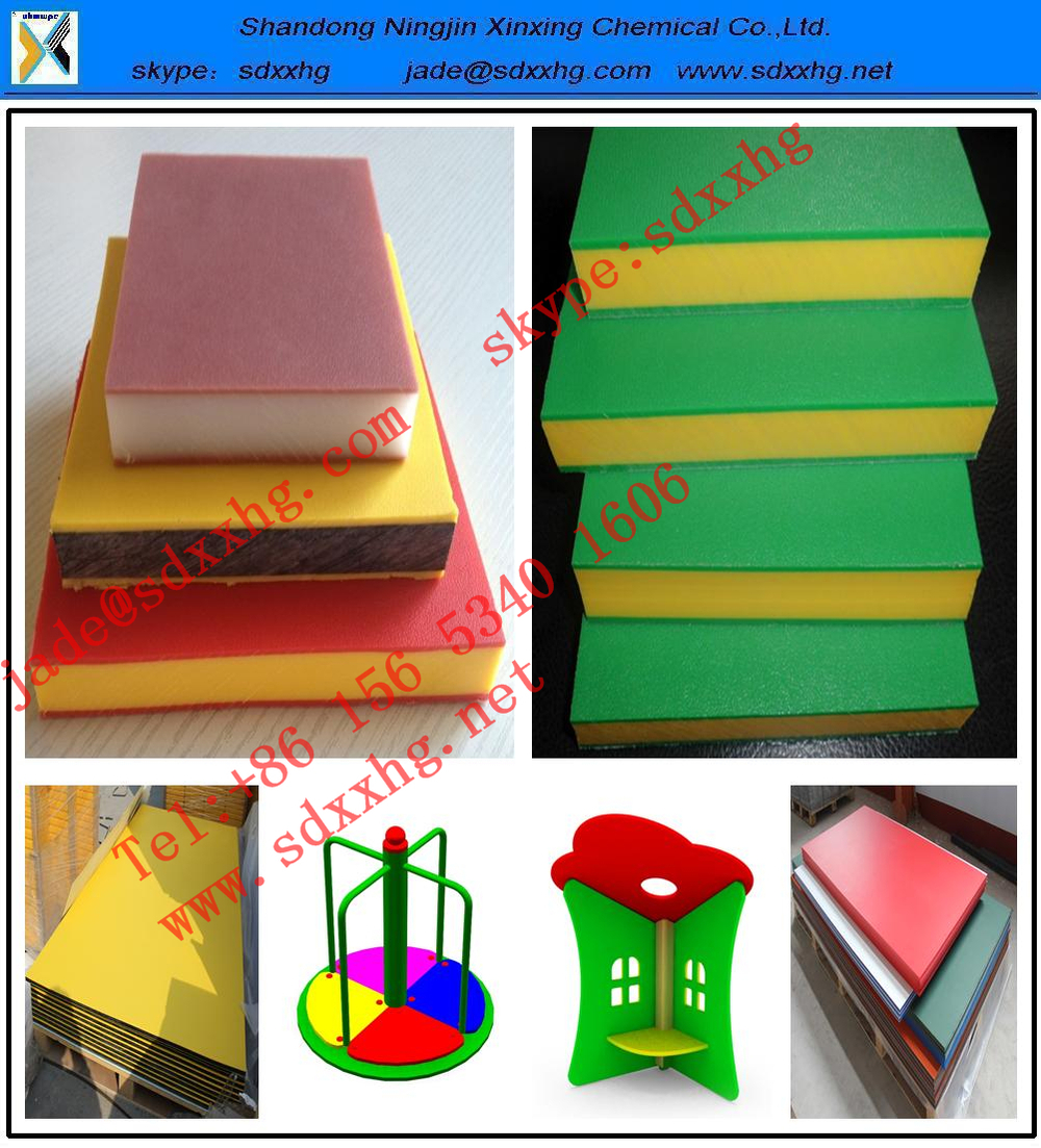 rigid colored hdpe sheets/2mm transparent acrylic sheets from china/translucent 10mm frosted acrylic sheet