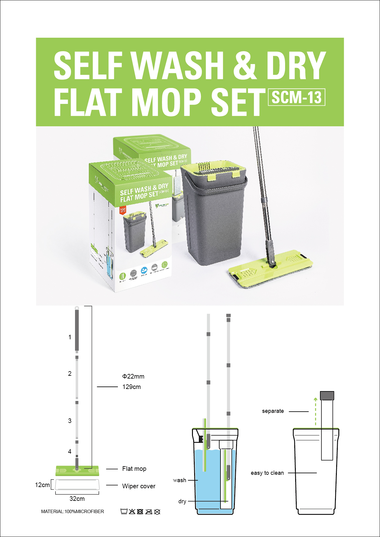 2020 new design Hand free flat cleaning mop and bucket set