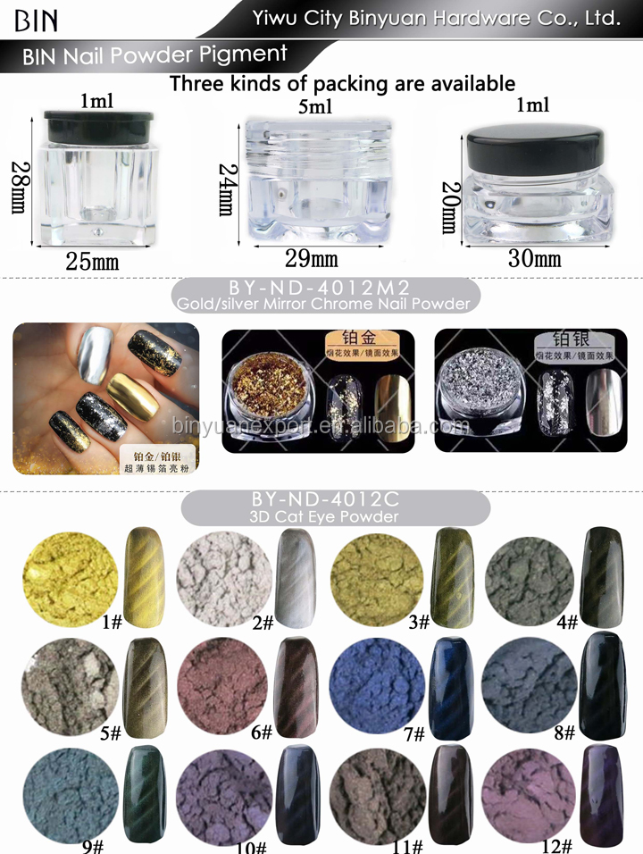 1ML Jar Packing Newest Powder Gold magic chrome mirror pigment powder