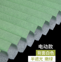 motorized electric curtain roller of sunshades roman roller blind