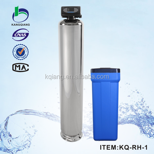 hard water softener/water filter for house