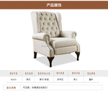 modern top sale high quality furniture living room single seater sofa chairs