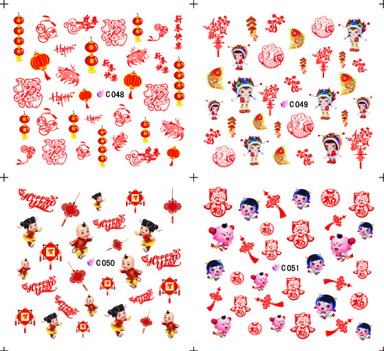 c048--c59 holiday nail art stickers/ water transfer 2d nail art decals/fashion design nail art