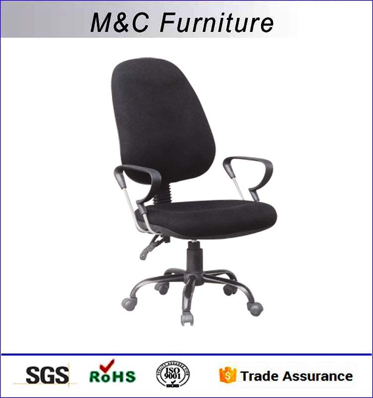 Miraculous Mc High Back Adjustable Swivel Fabric Office Chair With Plastic Cover Buy Office Chair With Plastic Cover High Back Fabric Chair Swivel Fabic Machost Co Dining Chair Design Ideas Machostcouk