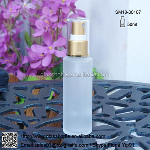 50ml Frosted Glass Bottle Atomizer Hot Deals spray bottle