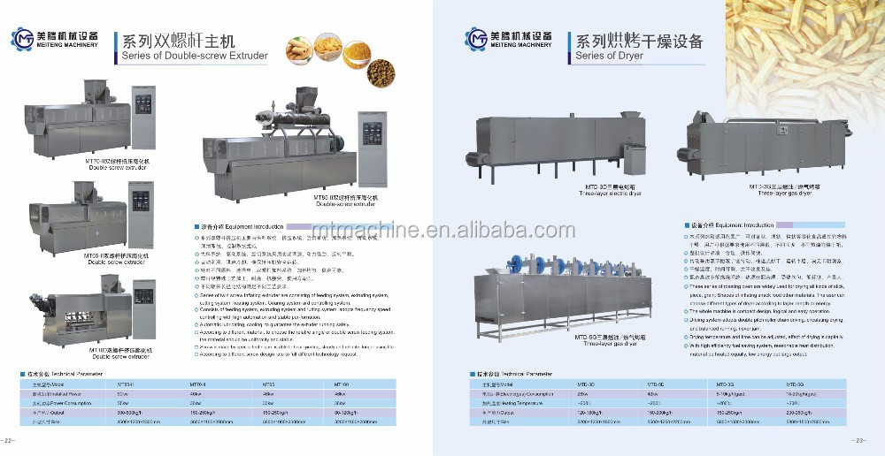 Commercial full automatic fish feed making machine