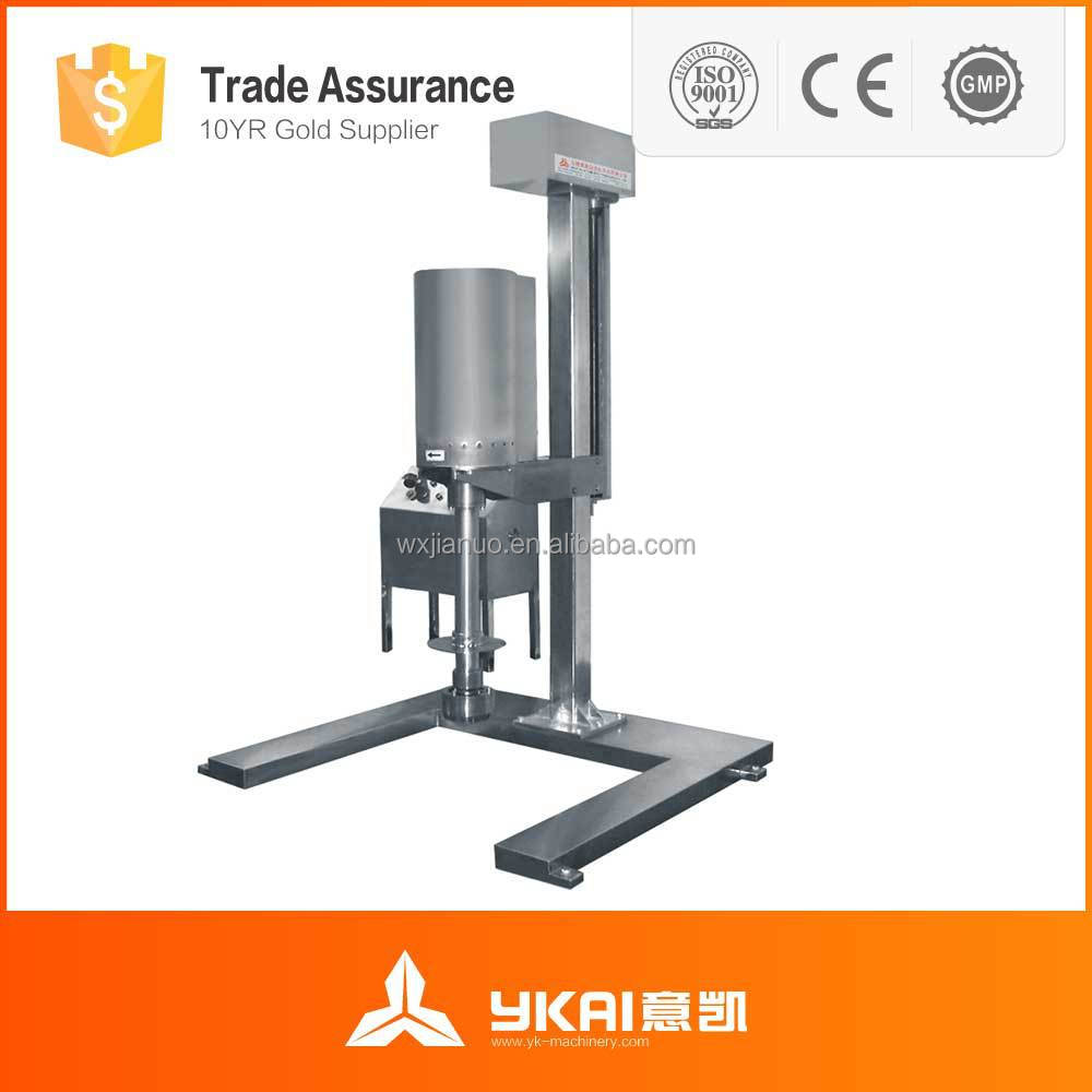 poratble electrical lab mixer , disperser , wuxi disperser mixer