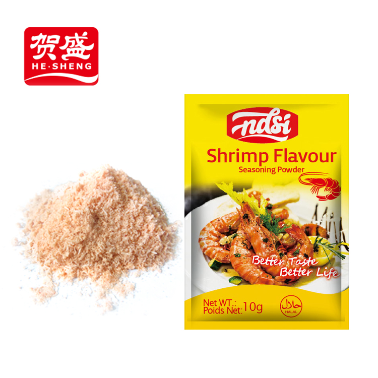 NASI 10g/bag halal frozen lamb meat shrimp powder for alibaba