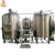 2000l beer fermenting equipment manufacturer