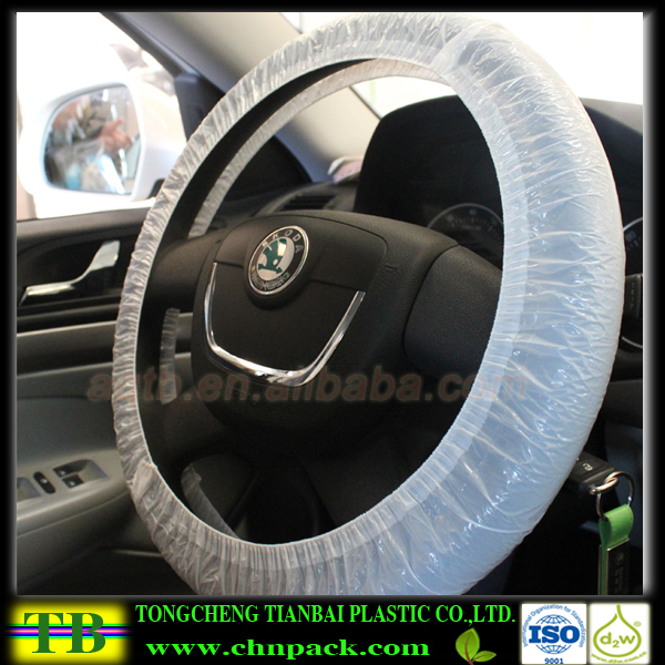 China manufacture milk white steering wheel covers