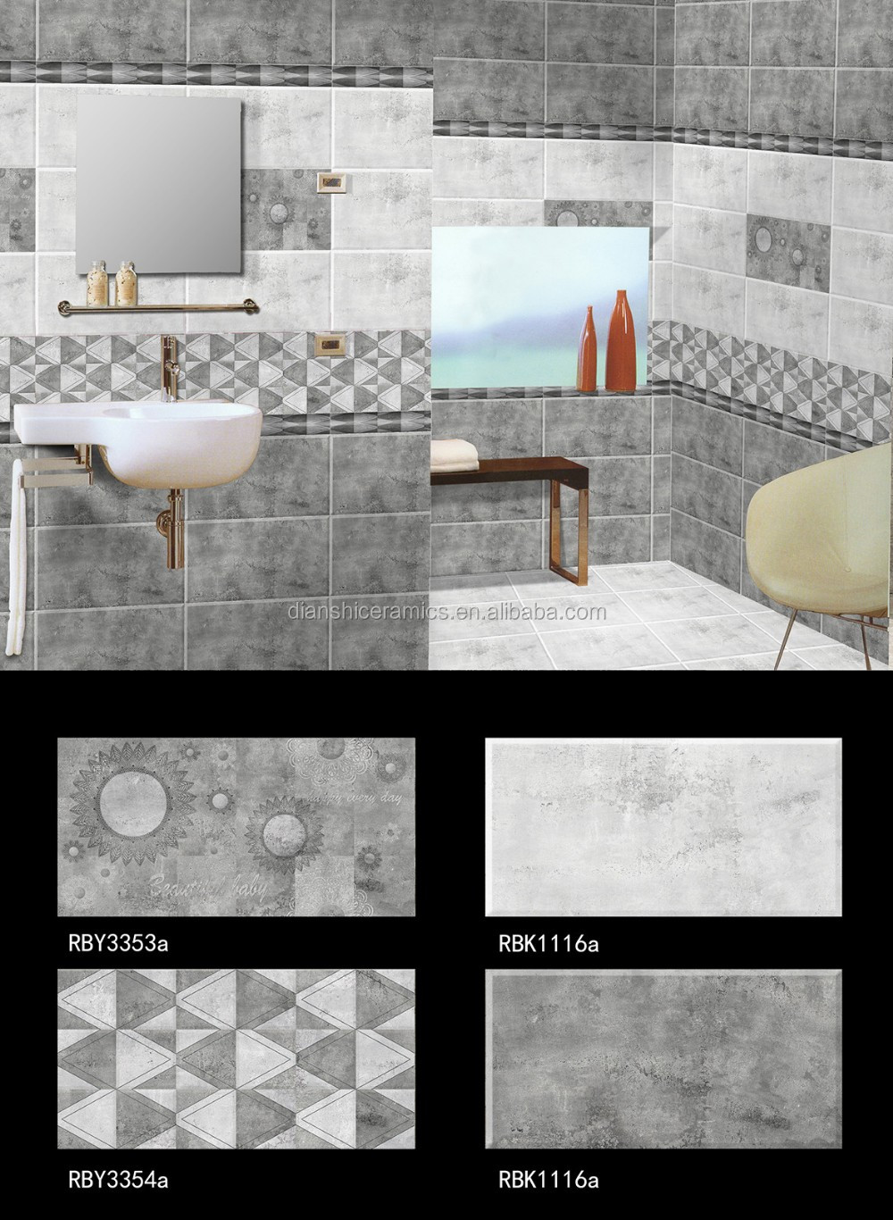 12x24 ceramic tile for bathroom designbathroom tile china 12x24 ceramic tile for bathroom design bathroom tile china supplier dailygadgetfo Choice Image