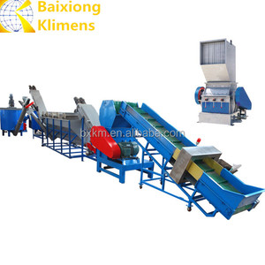 pet bottle recycling/ bottle recycling washing line/ pet plastic bottle recycling machine