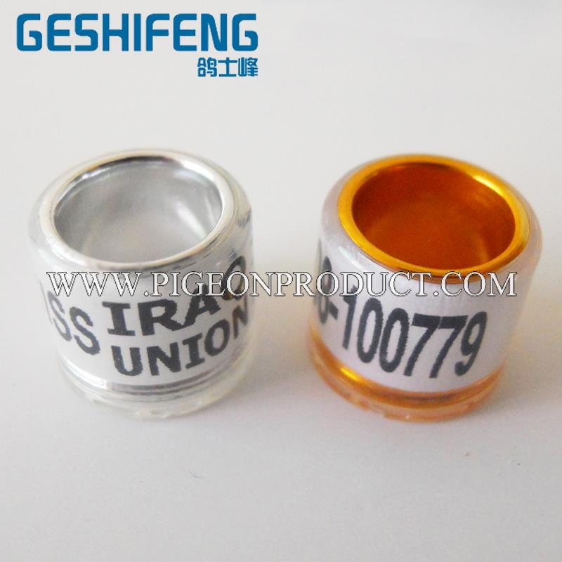 dongguan dalang geshifeng hardware factory high quality aluminium pigeon ring with low price