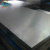 Alloy steel high speed tool steel sheet M2 1.3343 for sale