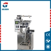Best sale chicken spices packaging machine
