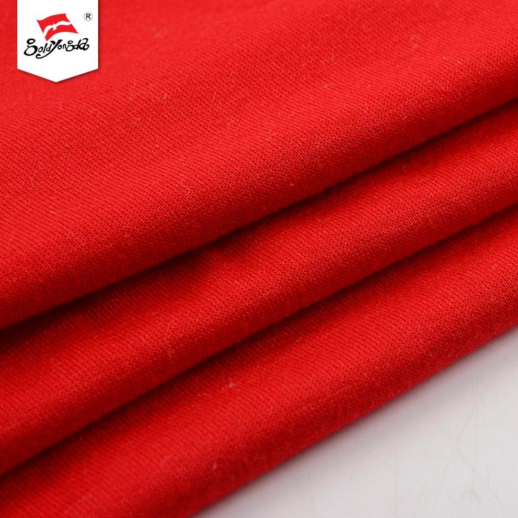 Chinese supplier custom logo elegant plain dyed fleece knit french terry fabric