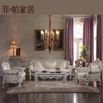 Classic european royal style living room furniture luxury french sofa set antique classical sofa - Add luxurious look home royal sofa living room ...