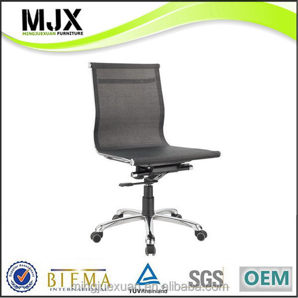 Fashionable hot sale innovative cream leather office chair