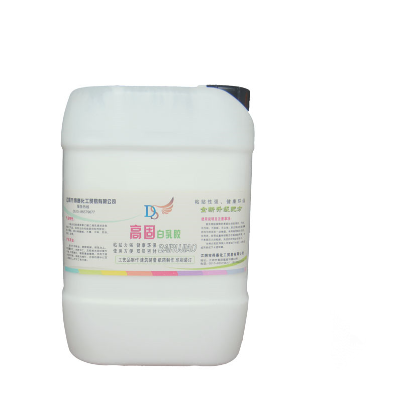 china glue for fabric china glue for fabric manufacturers and