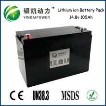 Rechargeable 14.8V 100mAh solar panel battery lithium ion 18650 battery pack with UL standard in USA market