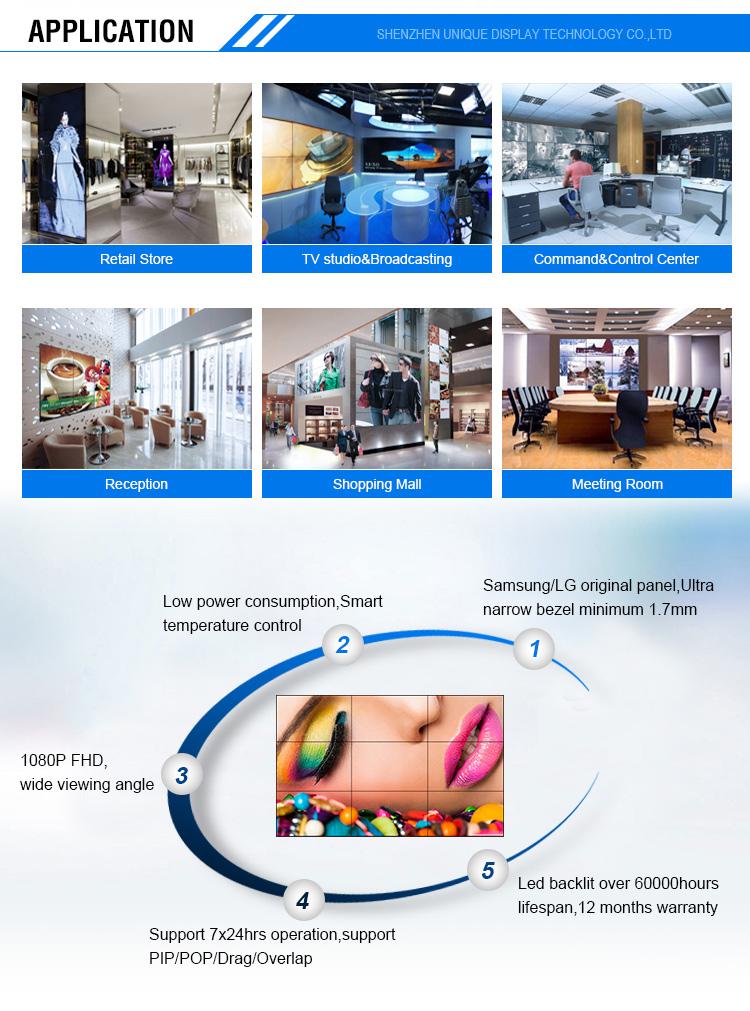 Fabriek professionele 46 inch 1920x1080 resolutie 500nits 1.7mm video wall scherm 3x3 lcd video muur monitor
