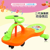 High Quality Fashionable Model swing car Baby/kid/children Tricycle with blink light wheel