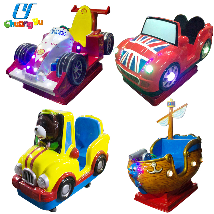 Indoor children carousel / swing car coin operated kids amusement park used kiddie ride for sale