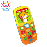 High Quality Huile Toys Free Shipping Toy Mobile Phone with ASTM