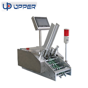 Automatic card dispenser machine will automatically dispense cards quickly according to different packing capacity
