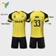 Wholesale Full Set Soccer Uniform Customized Cheap Soccer Jersey Set